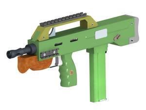 Projekt pistoletu PP2006