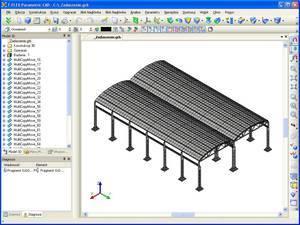 Zadaszenie (T-Flex CAD)